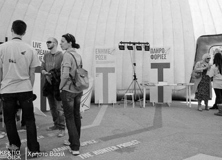 Σταθμός ενημέρωσης πολιτών στην πόλη του Βόλου κατά το συνέδριο IDEATOPOS