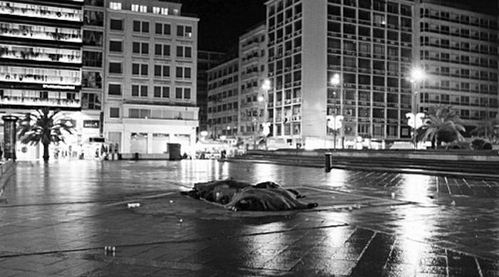 Πλατεία Ομονοίας πηγή: http://www.poiein.gr