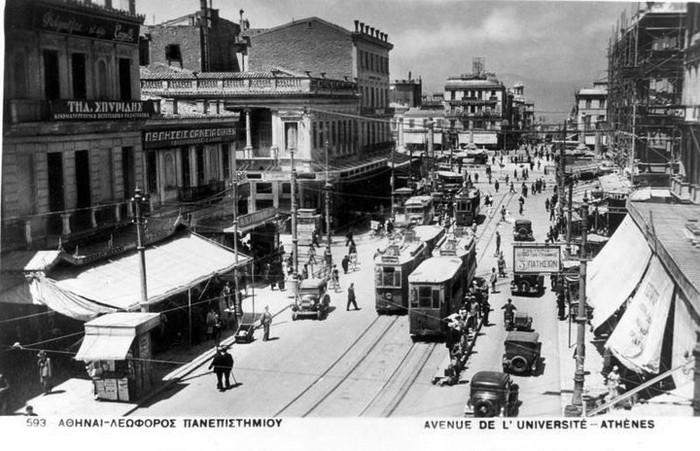 Η συμβολή της Πανεπιστημίου με την πλατεία Ομονοίας το 1928 πηγή: facebook «Παλιές φωτογραφίες της Αθήνας»