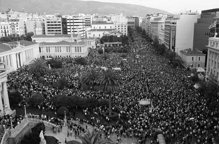 πηγή: http://www.ethnos.gr