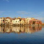 Περίληψη Προκήρυξης Αρχιτεκτονικού Διαγωνισμού Προσχεδίων με απονομή Βραβείων για σκιάδα και στέγαστρα και αισθητική αναβάθμιση όψεων στο Ενετικό Λιμάνι Χανίων