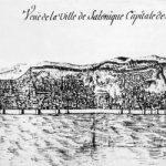 Φυσικό τοπίο, αστικό τοπίο και διαπολιτισμικότητα | «αρχιτέκτονες»