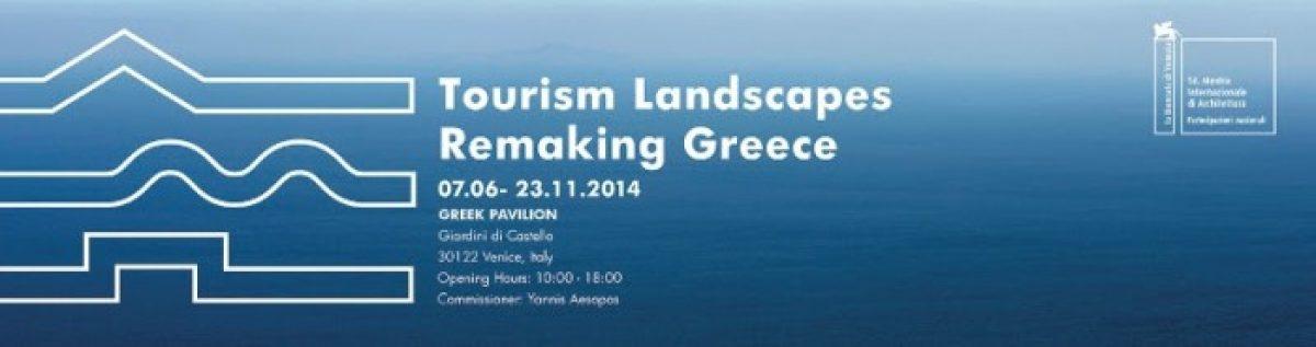 Συνέντευξη Τύπου Γιάννη Αίσωπου | Tourism Landscapes: Remaking Greece | 14th Architecture Biennale | Venice
