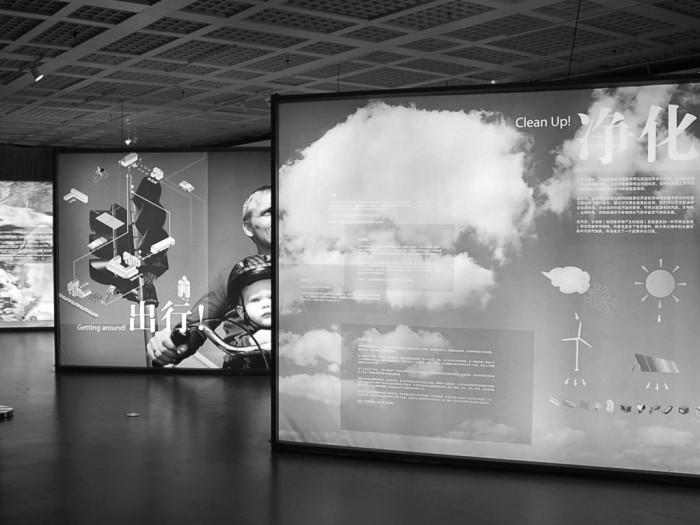 Το περίπτερο της Δανίας με το έργο «Cο-Evolution», το οποίο βραβεύτηκε με τον Χρυσό Λέοντα για την καλύτερη εθνική συμμετοχή στη 10η Biennale Αρχιτεκτονικής, πηγή: www.henrikvaleur.dk