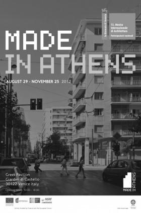 pe12-13_madeINathens_poster