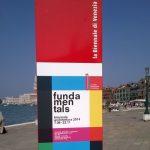 Εκδρομή ΣΑΔΑΣ – ΠΕΑ στη Βενετία για την Biennale Αρχιτεκτονικής 2014