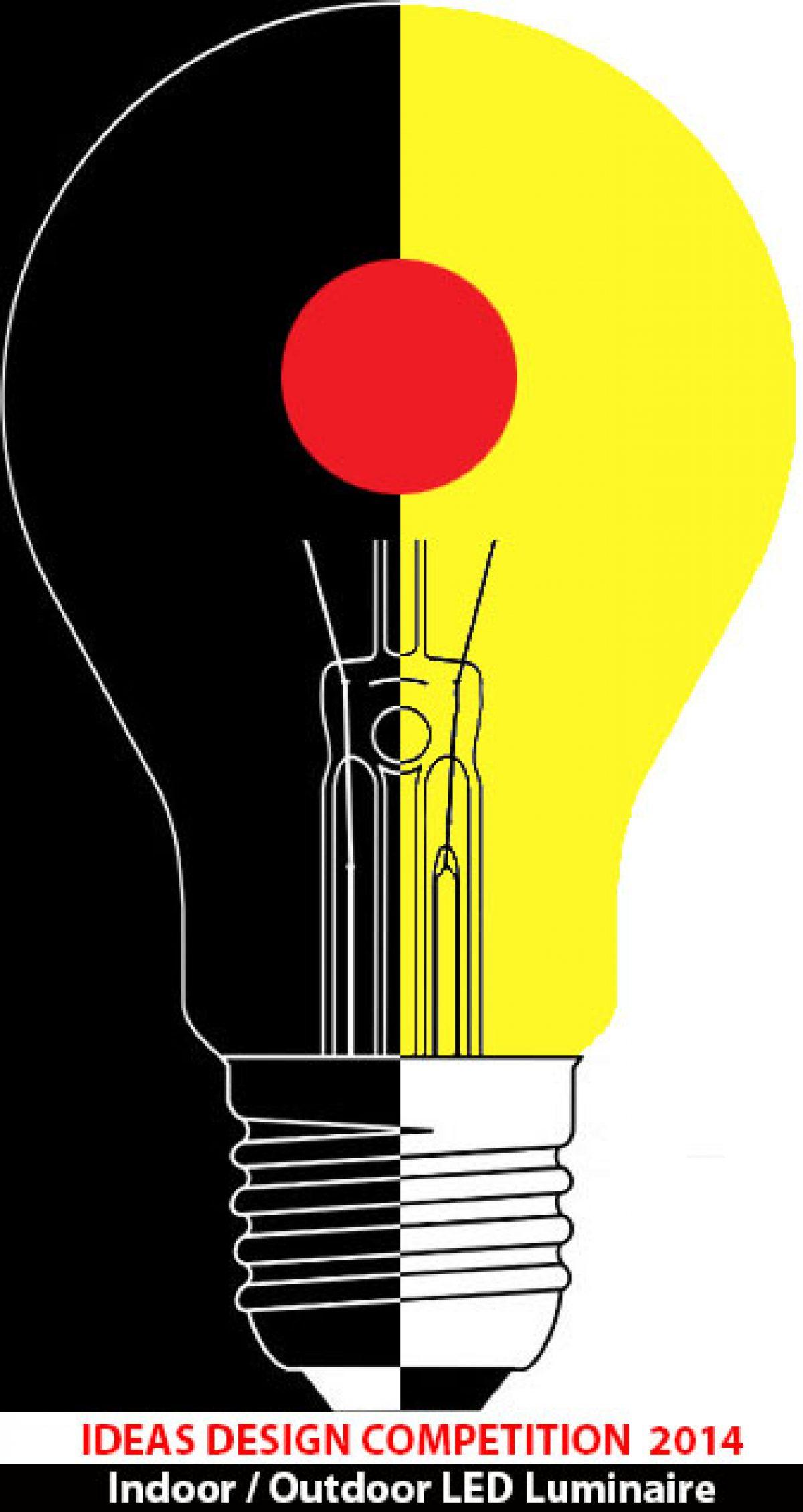 """Διαγωνισμός Ιδεών """"IDEAS DESIGN COMPETITION, Indoor / Outdoor LED Luminaire 2014"""""""
