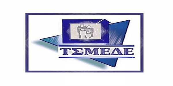 TSMEDE_L