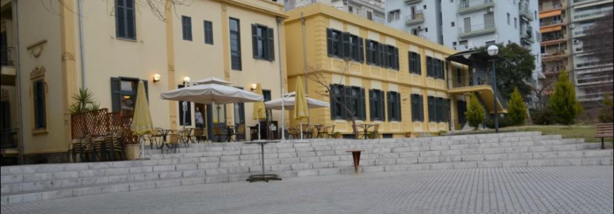 """1η Παρουσίαση του προγράμματος με θέμα """"ARTECITYA – ENVISIONING THE CITY OF TOMORROW"""", 31.1.2015, Θεσσαλονίκη"""