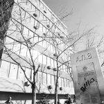 Νέο Μεταπτυχιακό Πρόγραμμα Σπουδών στο «Σχεδιασμό Αιχμής: Καινοτομία και Διεπιστημονικότητα στον Αρχιτεκτονικό Σχεδιασμό» από το Τμήμα Αρχιτεκτόνων ΑΠΘ – Έναρξη 1.10.2015