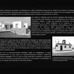 Επάγγελμα και αναζήτηση αυθεντικότητας στην αρχιτεκτονική της υπαίθρου | «αρχιτέκτονες»