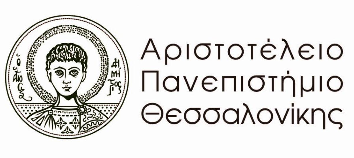 ΠΑΡΑΤΕΙΝΕΤΑΙ έως 19 Ιουνίου 2015 υποβολή αιτήσεων για το νέο  Πρόγραμμα Μεταπτυχιακών Σπουδών «Σχεδιασμός Αιχμής: Καινοτομία και Διεπιστημονικότητα στον Αρχιτεκτονικό Σχεδιασμό», Τμήμα Αρχιτεκτόνων ΑΠΘ