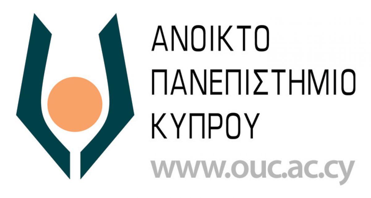 Μεταπτυχιακά Προγράμματα Σπουδών (επιπέδου μάστερ) από το Ανοικτό Πανεπιστήμιο Κύπρου. Υποβολή αιτήσεων συμμετοχής έως 23.4.2015