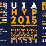 UIA-HYP CUP 2015 Διεθνής φοιτητικός διαγωνισμός στον αρχιτεκτονικό σχεδιασμό