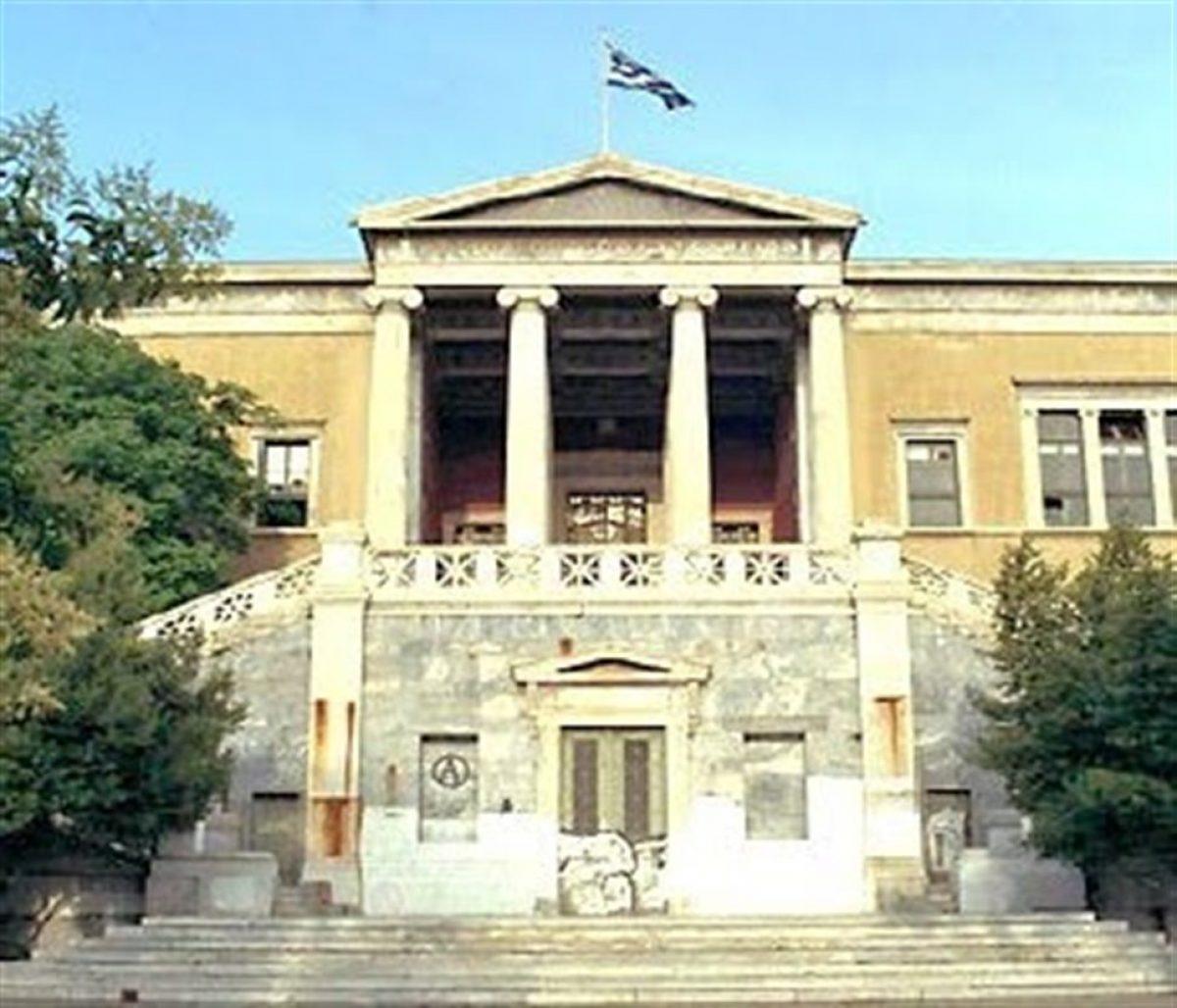 Επιστημονική Ημερίδα με θέμα την «Αρχιτεκτονική Πολιτιστική Κληρονομιά», Παρασκευή 5 Ιουνίου 2015, ώρα 09:00