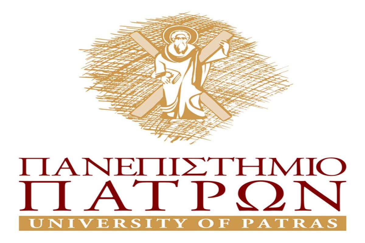Προκήρυξη θέσεων διδασκόντων για το Ακαδημαϊκό Έτος 2016 – 2017 του Πανεπιστημίου Πατρών