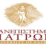Πρόσκληση ενδιαφέροντος για θέσεις Πανεπιστημιακών Υποτρόφων του Τμήματος Αρχιτεκτόνων Μηχανικών στο Πανεπιστήμιο Πάτρας
