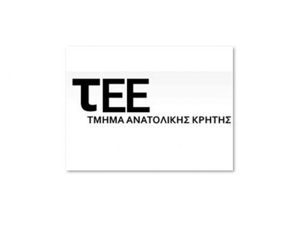 https://www.sadas-pea.gr/wp-content/uploads/2015/12/tee_anatolikis_kritis-1200x0-c-default.jpg