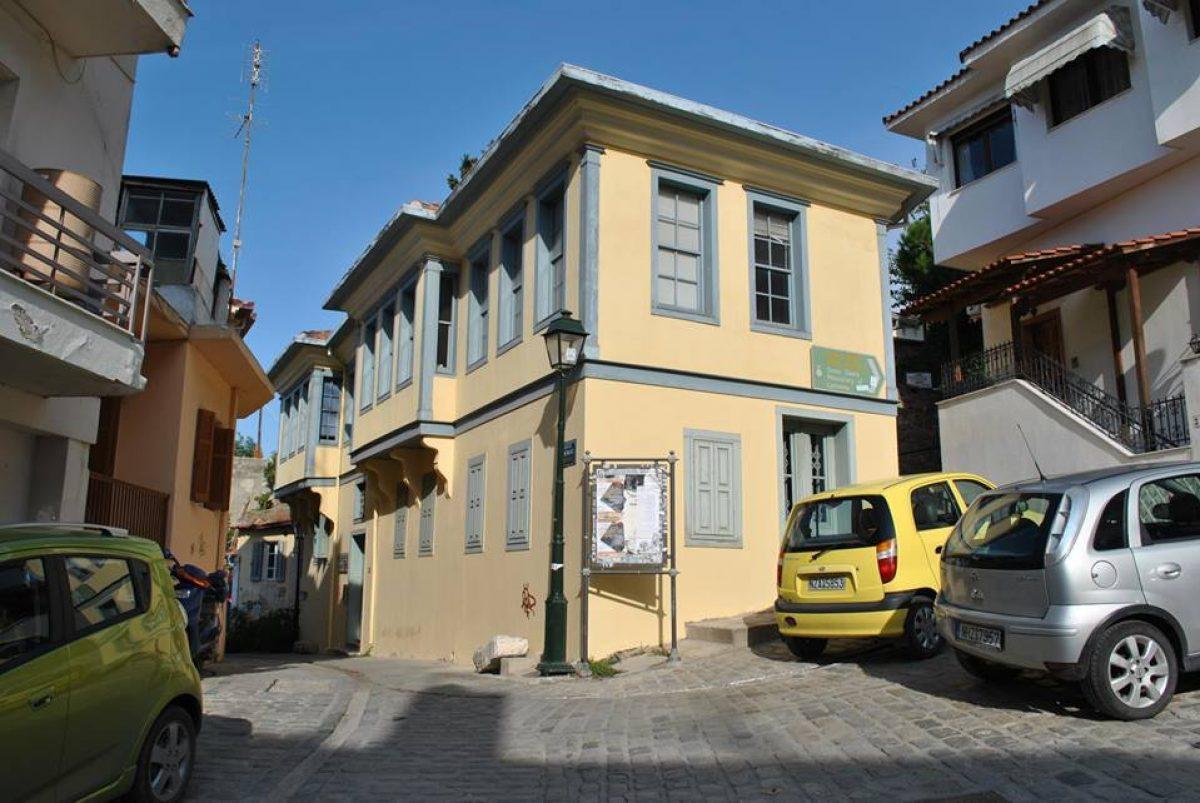 Κοπή πίτας Συλλόγου Αρχιτεκτόνων Θεσσαλονίκης