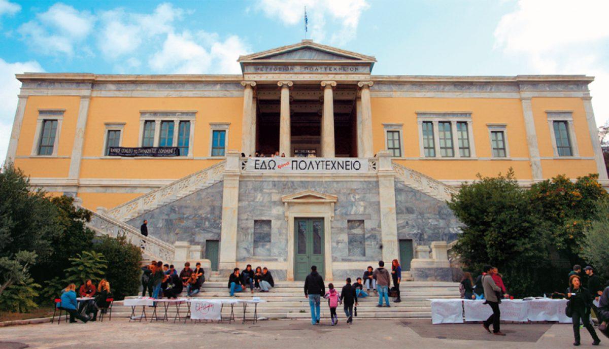 """Κύκλος Σεμιναρίων Σχολής Αρχιτεκτόνων ΕΜΠ με θέμα """"Πόλη – Κρίση – Έξοδος"""""""
