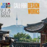 26ο Συνέδριο UIA 2017 – Προκήρυξη Διαγωνισμού παρουσίασης αρχιτεκτονικών έργων