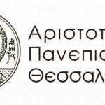 ΠΑΡΑΤΕΙΝΕΤΑΙ έως 20 Ιουλίου 2016 υποβολή αιτήσεων για το νέο Πρόγραμμα Μεταπτυχιακών Σπουδών «Σχεδιασμός Αιχμής: Καινοτομία και Διεπιστημονικότητα στον Αρχιτεκτονικό Σχεδιασμό», Τμήμα Αρχιτεκτόνων ΑΠΘ