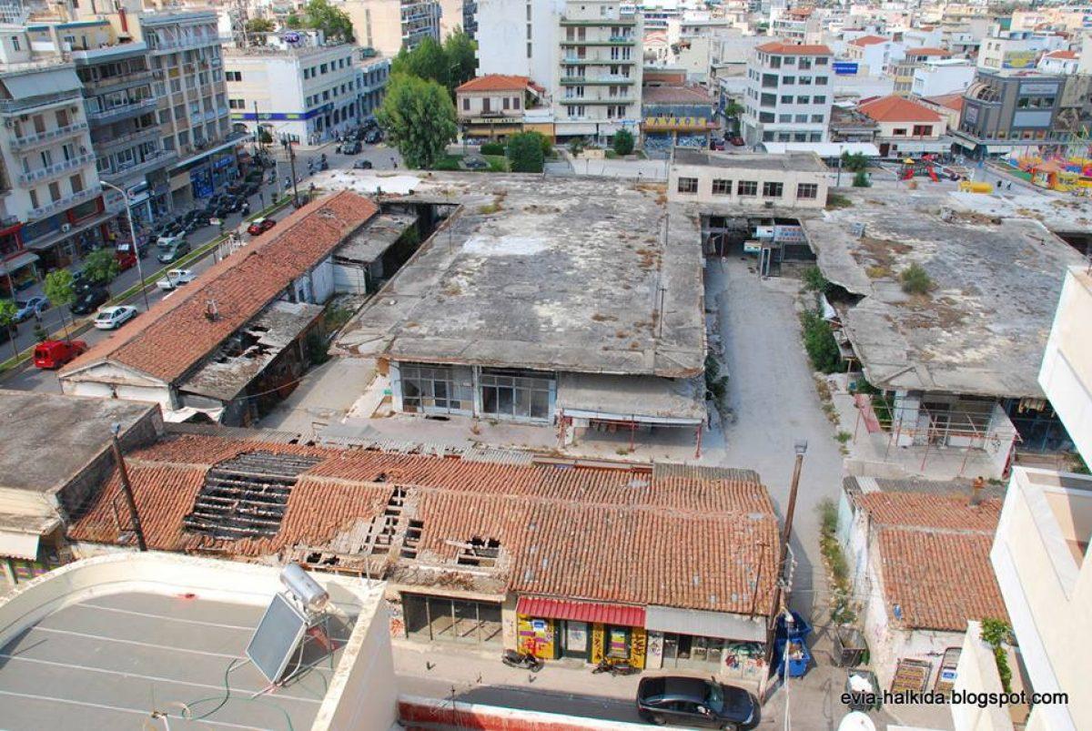 Αρχιτεκτονικός Διαγωνισμός Προσχεδίων «Αποκατάσταση, ανάδειξη, ανάπτυξη και λειτουργική επανένταξη της Δημοτικής Αγοράς Χαλκίδας καθώς και Ανάπλαση των επιφανειών της γειτνιάζουσας Πλατείας Αγοράς»