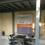 Εβδομαδιαίο Πρόγραμμα Συνεδριάσεων Μόνιμων Επιτροπών ΣΑΔΑΣ-ΠΕΑ (20-24.06.16)