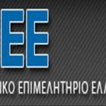 Ημερίδα «ΓΗ ΚΑΙ ΚΑΤΑΣΚΕΥΕΣ», Τεχνικό Επιμελητήριο Ελλάδος, Πέμπτη 2 Ιουνίου 2016