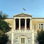 Ανακοίνωση ΣΑΔΑΣ–ΠΕΑγια τον νόμο των Υπουργείων Παιδείας και Προστασίας του Πολίτη