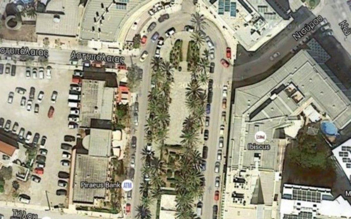 """Περίληψη Προκήρυξης Αρχιτεκτονικού Διαγωνισμού Ιδεών για την """"Ανάπλαση της Πλατείας Χαρίτου (Εκατό χουρμαδιές)"""""""