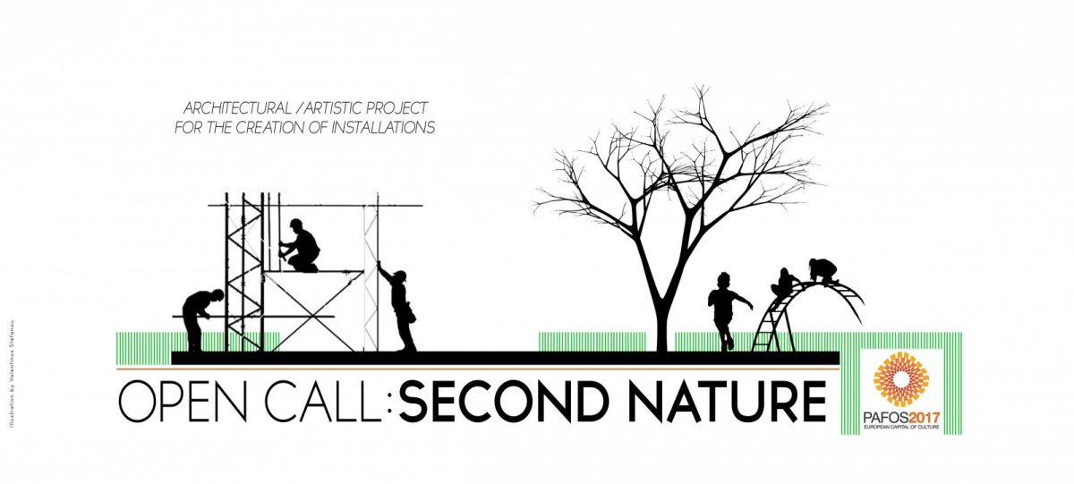 """SECOND NATURE""_Ανοικτή πρόσκληση(Open Call) για συμμετοχή Αρχιτεκτόνων και Καλλιτεχνών"