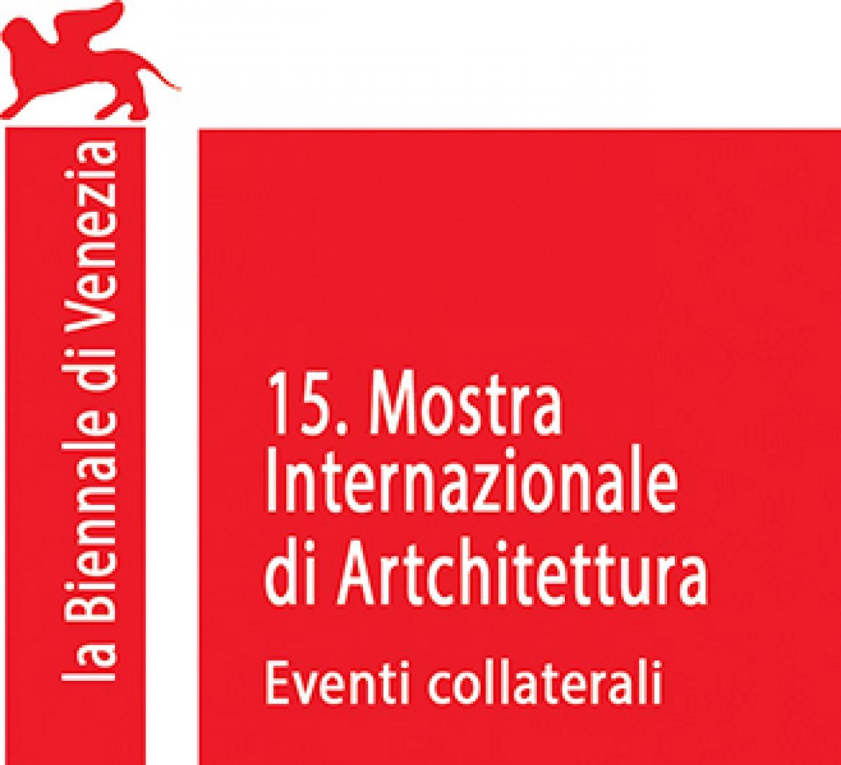Εκδήλωση Ευρωπαϊκής Επιτροπής και Ιδρύματος Mies Van Der Rohe στην 15η Biennale Αρχιτεκτονικής Βενετίας 2016 (28.10.2016)