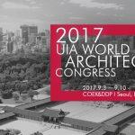 Πρόσκληση Συμμετοχής στο Διεθνές Αρχιτεκτονικό Συνέδριο UIA 2017