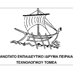 5ο Μεσογειακό Σεμινάριο Μηχανικής και Τεχνολογικής Εκπαίδευσης (11 – 15.9.2017)