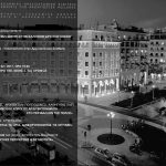 5η Εκδήλωση της Ελληνικής Αρχιτεκτονικής Εταιρείας σειράς εκδηλώσεων με θέμα «Η Συνθετική σκέψη στην Ελληνική Αρχιτεκτονική»