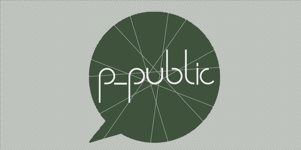 p_public 2O17. Προσβασιμότητα  στο Δημόσιο Χώρο. Ανοικτό κάλεσμα συμμετοχών