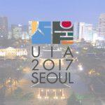 Προκήρυξη Σπουδαστικού Διαγωνισμού για το Συνέδριο της UIA στη Σεούλ