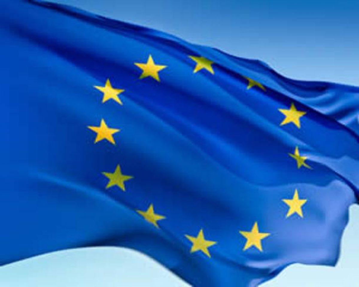 Πρόσκληση από το Συμβούλιο Ευρωπαϊκής Ένωσης υποβολής προσφορών