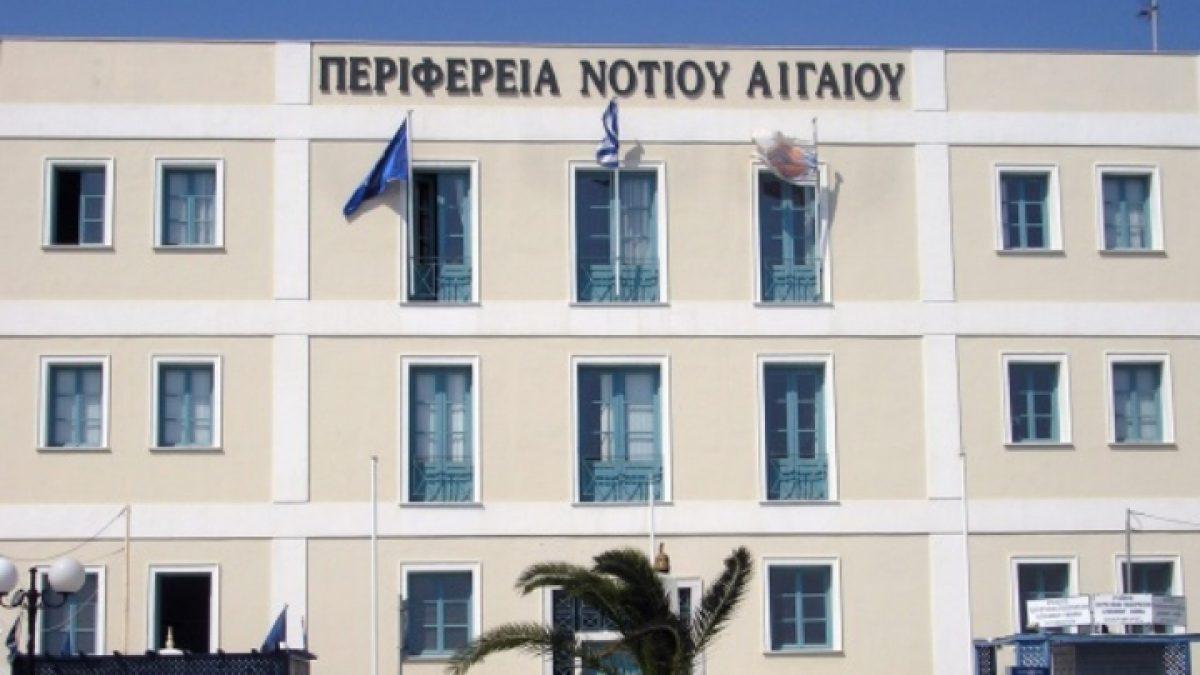 Παράταση καταληκτικών ημερομηνιών υποβολής προτάσεων για τους Πανελλήνιους Αρχιτεκτονικούς Διαγωνισμούς Ιδεών για τα νησιά της ΠΕ Κυκλάδων