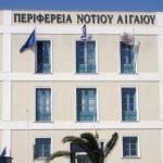 Ορισμός προθεσμίας υποβολής προτάσεων για Αρχιτεκτονικό Διαγωνισμό Ιδεών που αφορούν στον εξοπλισμό παραλίας των νησιών της ΠΕ Δωδεκανήσου