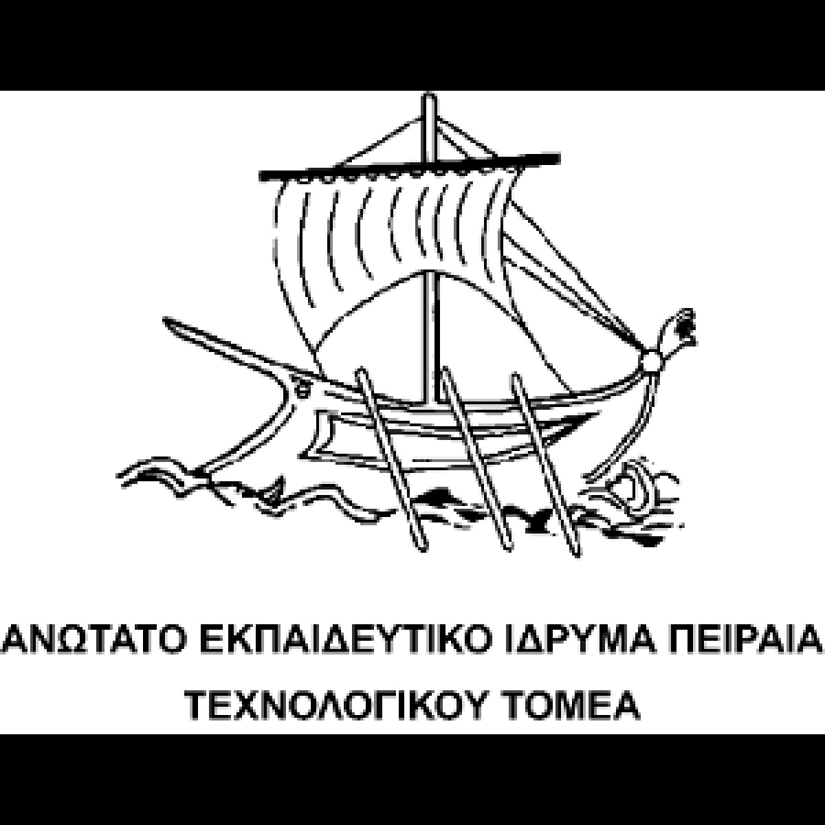 5ο Μεσογειακό Σεμινάριο στη Μηχανική και Τεχνολογική Εκπαίδευση