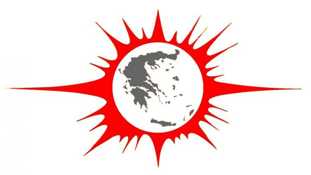 11ο Εθνικό Συνέδριο για τις ήπιες μορφές ενέργειας (Θεσσαλονίκη, 14 – 16 Μαρτίου 2018)