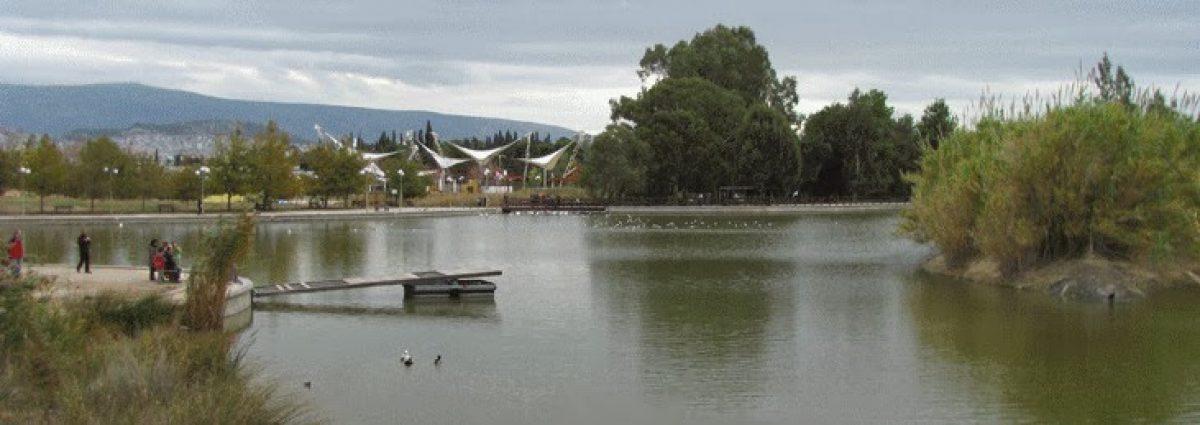 """Επιστημονικό περιβαλλοντικό τριήμερο στο Μητροπολιτικό Πάρκο """"Αντώνης Τρίτσης"""""""