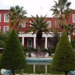 Πρόσκληση Εκδήλωσης Ενδιαφέροντος συμμετοχής σε Συνέδριο με θέμα «Ελλάδα : Τόπος υποδοχής πληθυσμών (1830 – 1989)»