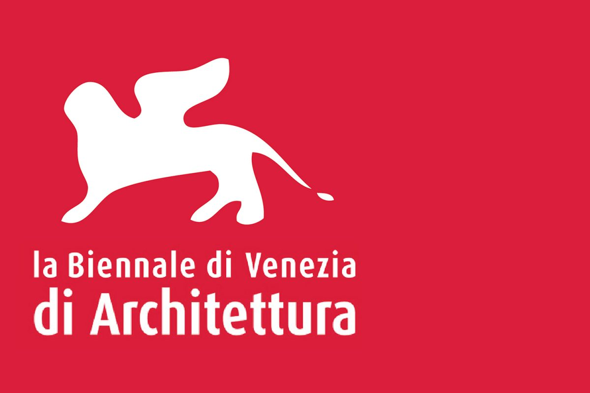 """ΠΑΡΑΤΑΣΗ Πρόσκλησης εκδήλωσης ενδιαφέροντος ανάληψης της επιμελητείας της εθνικής συμμετοχής στην 16η Μπιενάλε Αρχιτεκτονικής Βενετίας 2018 (the Biennale Architettura 2018) με γενικό θέμα: """"Freespace"""""""