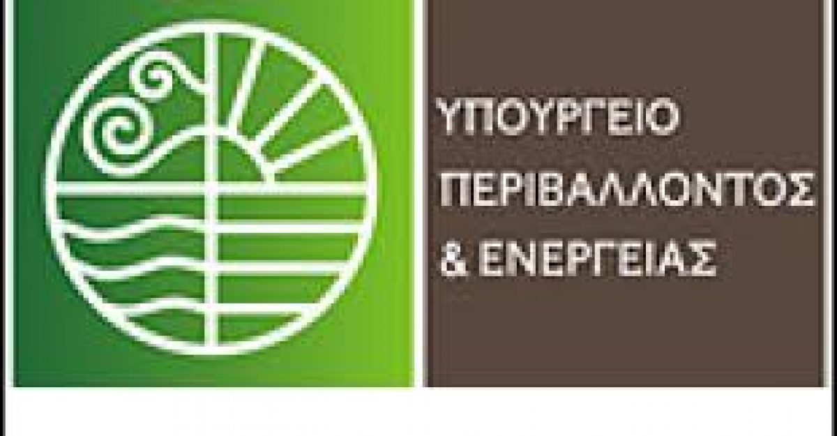 """Εγκύκλιος ΥΠΕΝ με θέμα: """"Διευκρινήσεις ως προς τις αρμοδιότητες των Συμβουλίων Αρχιτεκτονικής (Σ.Α.) σε σχέση με τις αρμοδιότητες των πρώην Επιτροπών Πολεοδομικού και Αρχιτεκτονικού Ελέγχου (Ε.Π.Α.Ε)"""""""