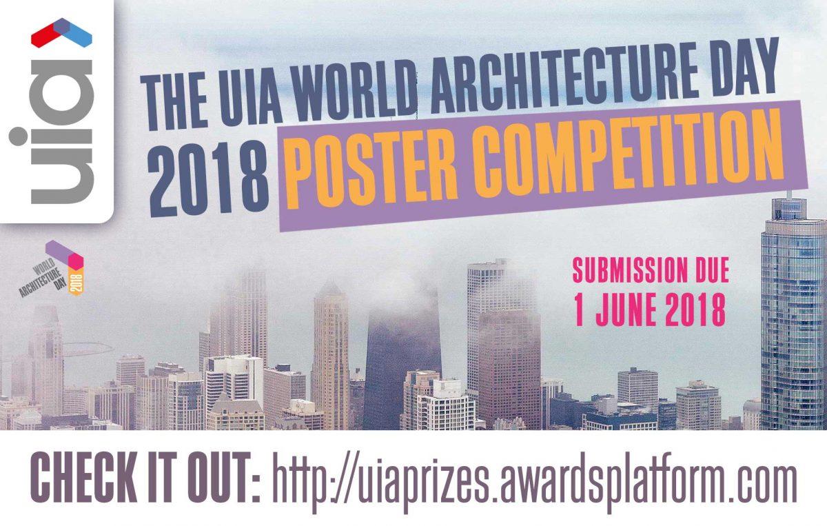 Διαγωνισμός Αφίσας της UIA προς τιμήν της παγκόσμιας Ημέρας Αρχιτεκτονικής 2018