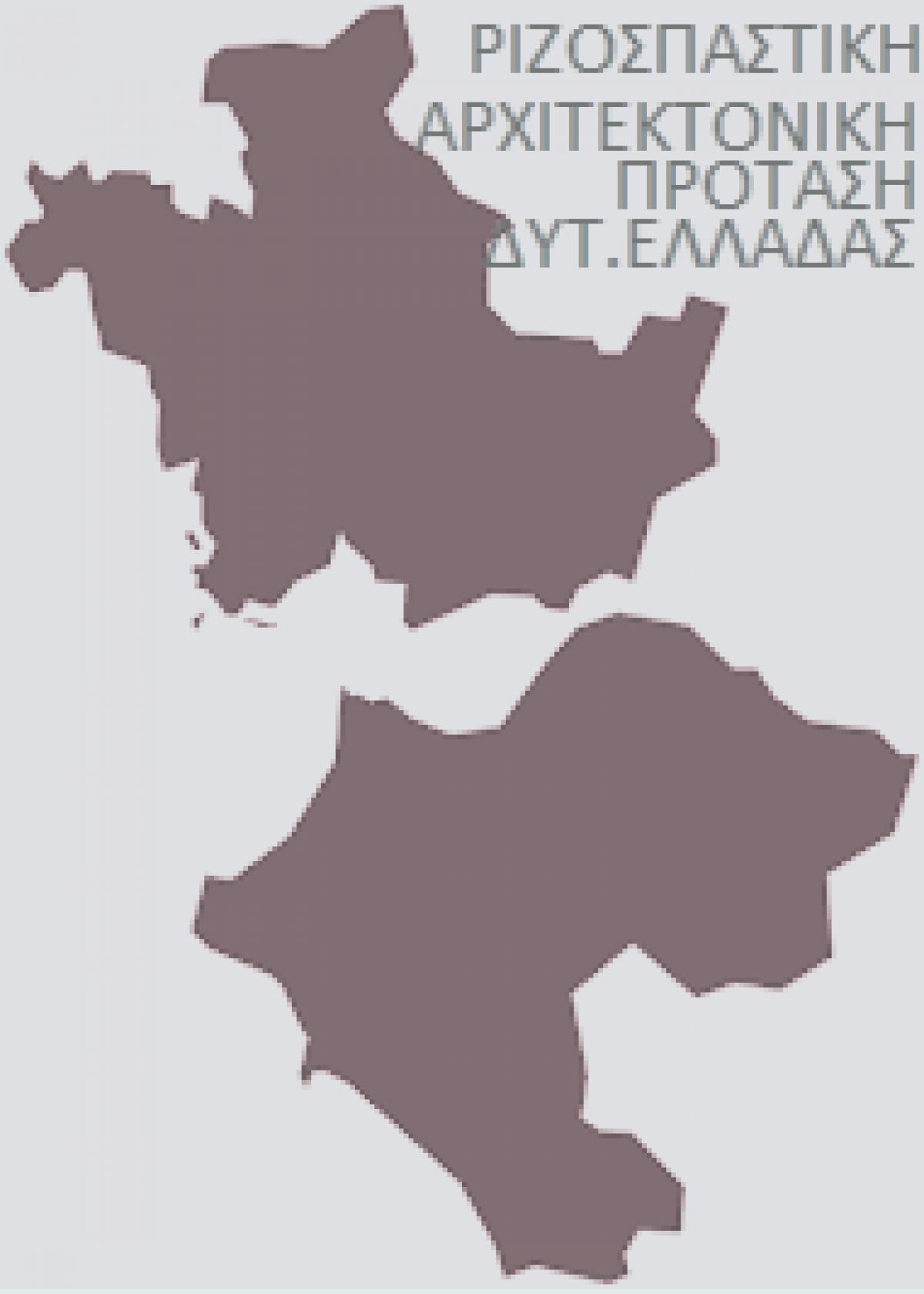 Προεκλογική προκήρυξη της Ριζοσπαστικής Αρχιτεκτονικής Πρότασης Δυτικής Ελλάδας