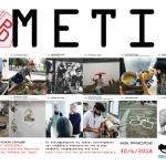 """Μεταπτυχιακό Πρόγραμμα Σπουδών του Τμήματος Αρχιτεκτόνων Μηχανικών του Πανεπιστημίου Θεσσαλίας """"ΜΕΤΑ-ΒΙΟΜΗΧΑΝΙΚΟΣ ΣΧΕΔΙΑΣΜΟΣ: Σχεδιαστικές και Καλλιτεχνικές Πρακτικές για την Παραγωγή της Καθημερινής Ζωής"""""""